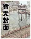 我真的在打篮球